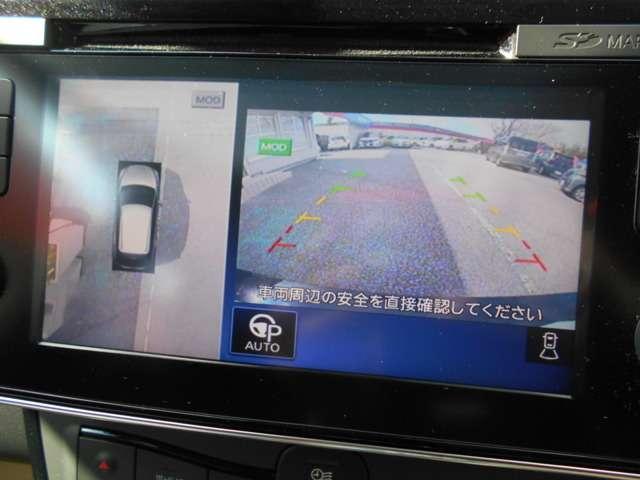 ★アラウンドビューモニター装備ですので、バックや縦列駐車の際に上から見た映像があなたを安心サポート!一度使ったらやめられない!