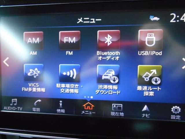 Bluetooth対応ですので、携帯電話の音楽やハンズフリ-での通話などがO,Kです