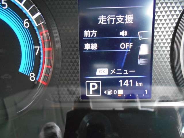 アドバンスドドライブアシストディスプレイ⇒タイヤアングルインジケーター・エコドライブインジケーター等の様々な情報をメーター中央部に表示して運転支援!