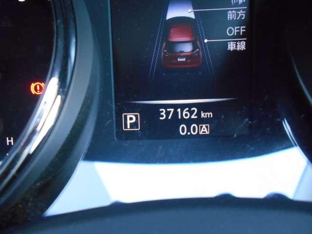 20X エマージェンシーブレーキパッケージ 前席ヒーター付き 寒冷地仕様 タイヤ前後新品交換(3枚目)