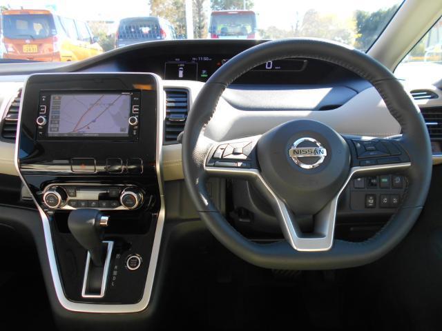 車と一緒に自動車保険も当社にお任せください。日産のお店なら、自動車保険に無償の安心をプラスできます。