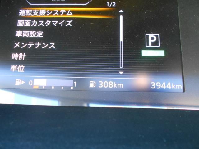 現在の走行距離です。