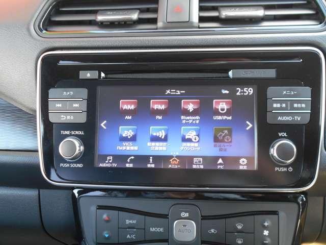 乗る前エアコン:乗る前にスマホから車のエアコンをつけられます。