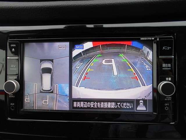 上空から見下ろしているような映像で、スムースな駐車をサポートするので、安心して操作できます。一度使ったらやめらない!