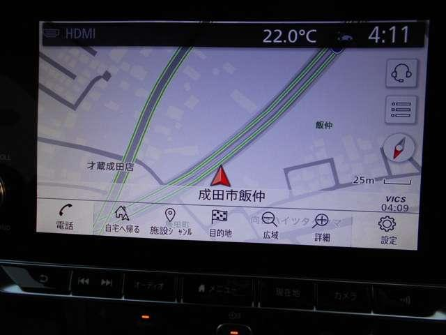 充電スポット検索が便利なEV専用NissanConnectナビゲーションシステム