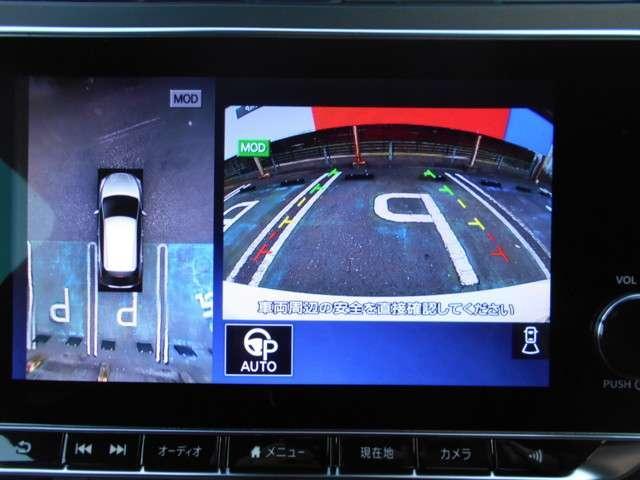アラウンドビュー上空から見下ろしているような映像で、スムースな駐車をサポートします。画面は4種類から切り換えが可能。