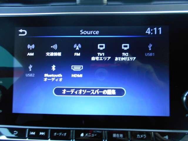 「ブルートゥース」対応 お手持ちのミュージックプレイヤーが使えます。HDMIもあります。
