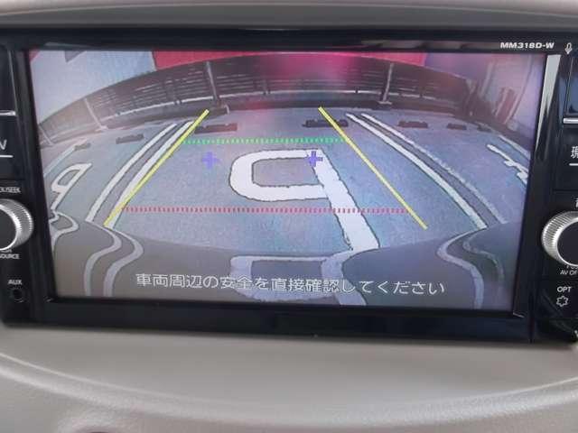 15X Vセレクション バックモニター ETC 純正ナビMM318D-W オートライト フォグ ネオンコントロール VDC バイザー プライバシーガラス(8枚目)