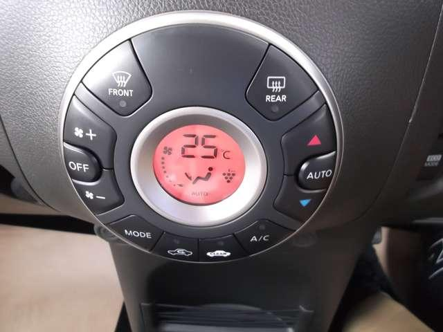 15X Vセレクション バックモニター ETC 純正ナビMM318D-W オートライト フォグ ネオンコントロール VDC バイザー プライバシーガラス(12枚目)