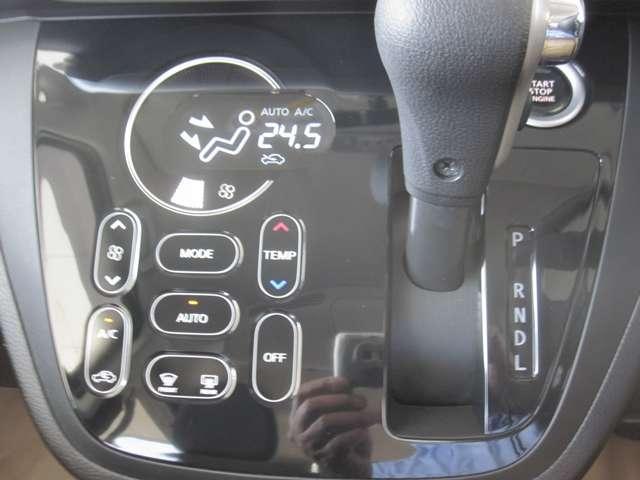 ハイウェイスター Gターボ 純正ドラレコ(前) 社外ドラレコ(後) 純正ナビMM318D-W VDC 誤発進 車線警報 オートライト フォグ バイザー プライバシーガラス(16枚目)