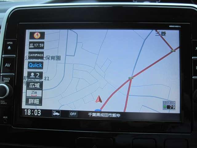 ハイウェイスター プロパイロットエディション プロパイロット 後席モニター 純正ナビMM516D-L ハンズフリースライドドア オートライト フォグ VDC 誤発進 車線警報 Pソナー(8枚目)