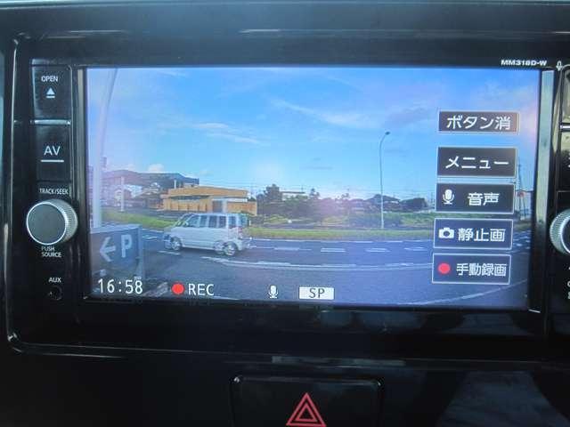 ハイウェイスター X 純正ドラレコ アラウンドビューモニター 純正ナビMM318D-W ハイビームアシスト フォグ ステアリングSW バイザー プライバシーガラス アイドリングストップ(10枚目)