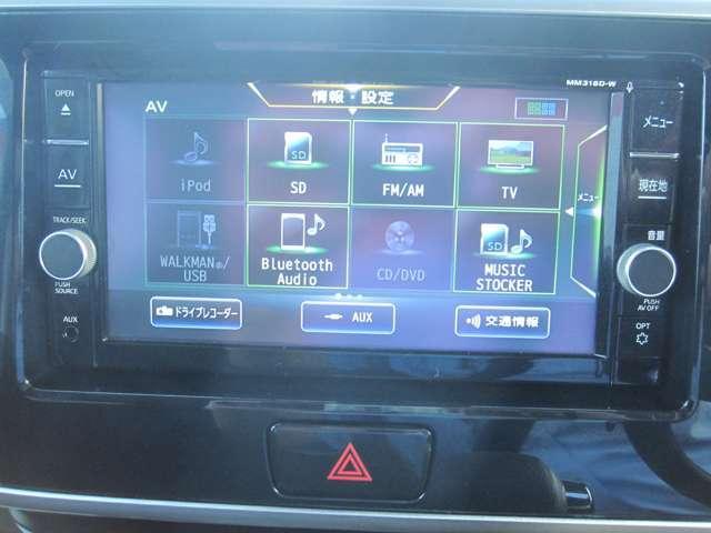 ハイウェイスター X 純正ドラレコ アラウンドビューモニター 純正ナビMM318D-W ハイビームアシスト フォグ ステアリングSW バイザー プライバシーガラス アイドリングストップ(12枚目)