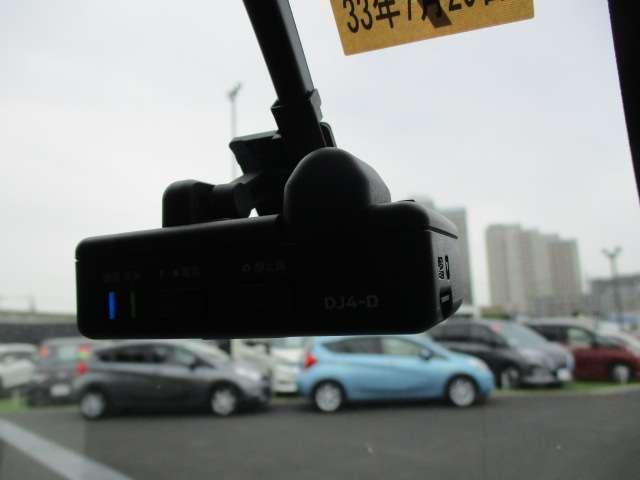 ドライブレコーダー付きですので、万が一の時に守ってくれるドライブの必需品です。