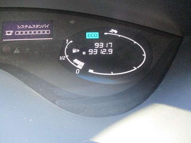 走行距離9317キロ。