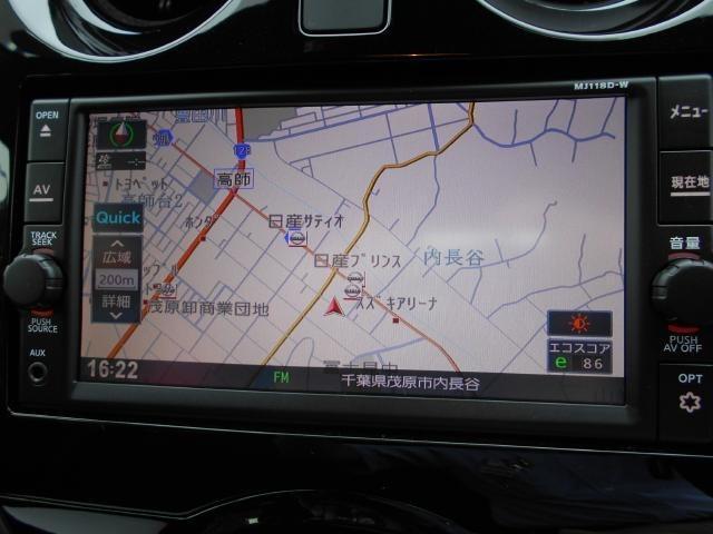 e-POWER X ブラックアロー(5枚目)