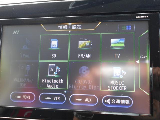 e-POWER ハイウェイスター V セーフティパックB(6枚目)