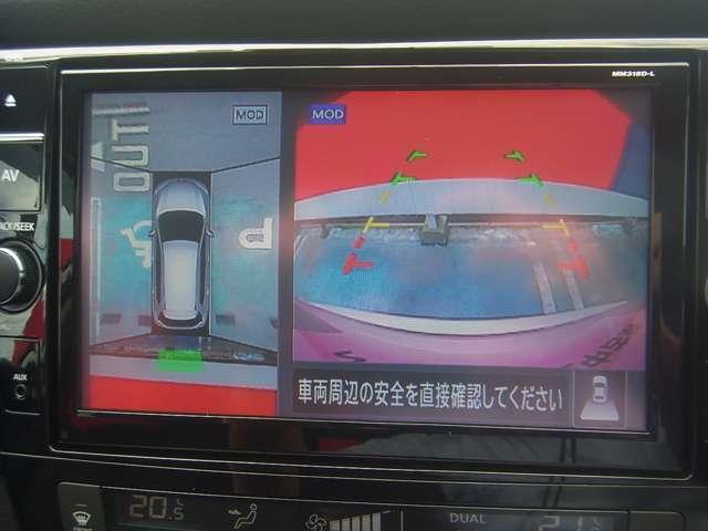 2.0 20X 2列車 衝突軽減ブレーキ・アランドビューモニター(7枚目)