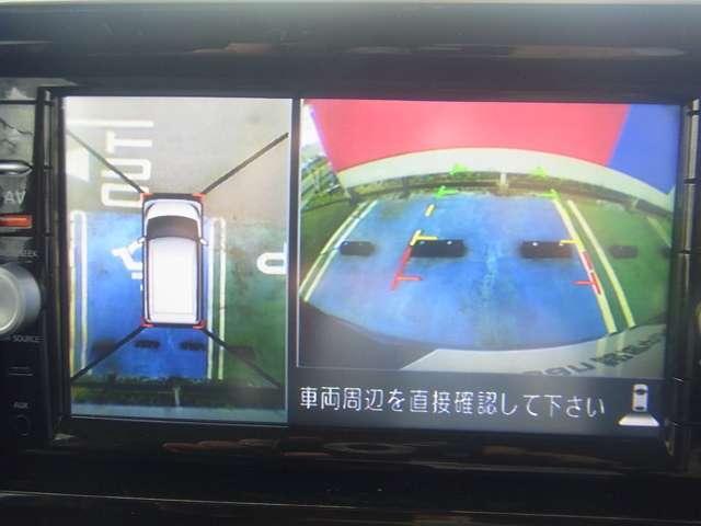 660 ハイウェイスター ターボ ナビ/TV・両側オートスライドドア(7枚目)