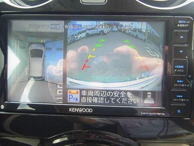 1.2 X DIG-S 衝突軽減ブレーキ・踏み間違い防止(6枚目)