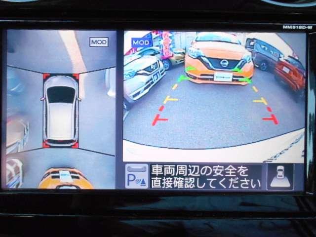 1.2 e-POWER X ナビ/TV・AVM・ドラレコ・LEDライト(6枚目)