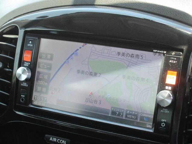 15RX パーソナライゼーション(14枚目)
