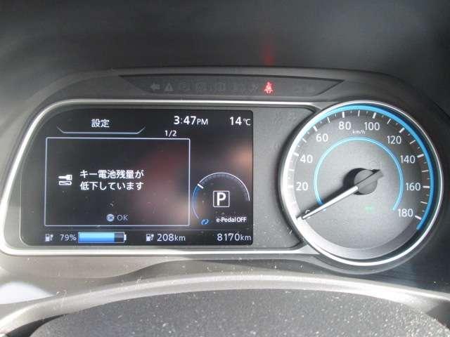 「日産」「リーフ」「コンパクトカー」「千葉県」の中古車13