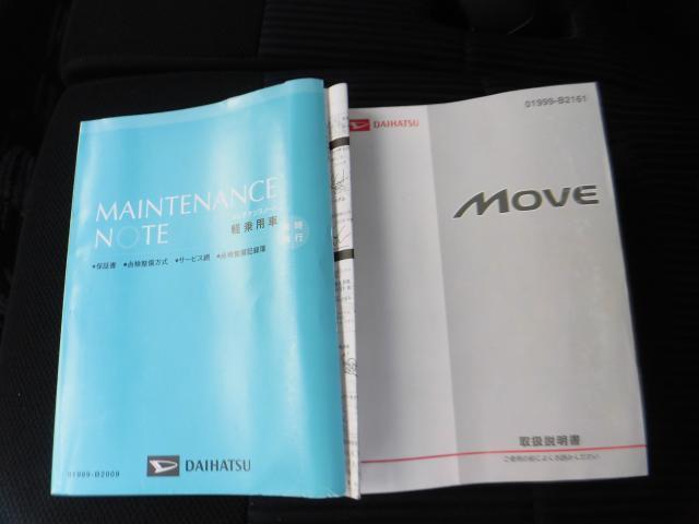 取り扱い説明書&メンテナンスノート有ります。