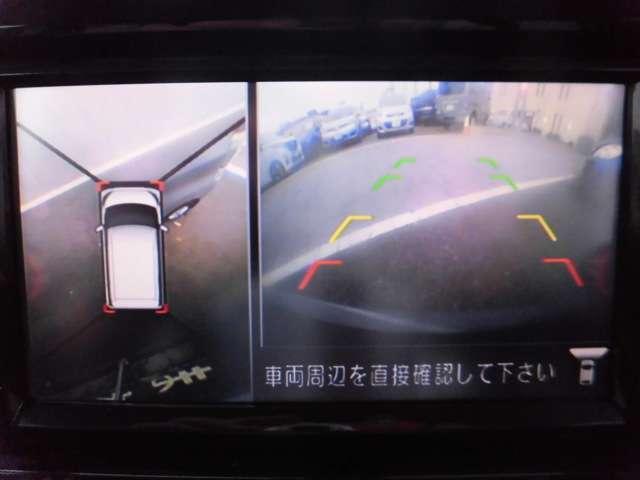 660 ハイウェイスターX Vセレクション +SafetyII 衝突被害軽減ブレーキ(7枚目)