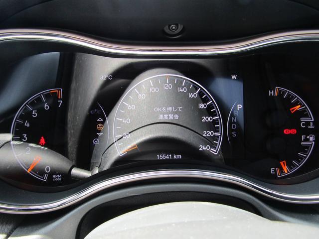 クライスラー・ジープ クライスラージープ グランドチェロキー ラレード 純正SDナビ フルセグ バックカメラ DSRC