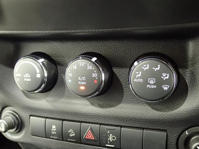 オートエアコン装備!ダイヤルで簡単に快適な温度調整が出来ます!