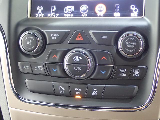 オートエアコン装備!ボタンで簡単に快適な温度調整が出来ます!