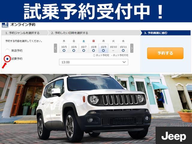 「その他」「クライスラージープ レネゲード」「SUV・クロカン」「神奈川県」の中古車69
