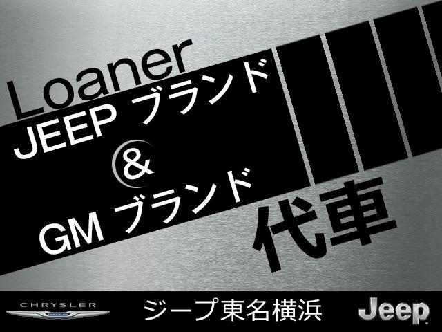 「その他」「クライスラージープ レネゲード」「SUV・クロカン」「神奈川県」の中古車75