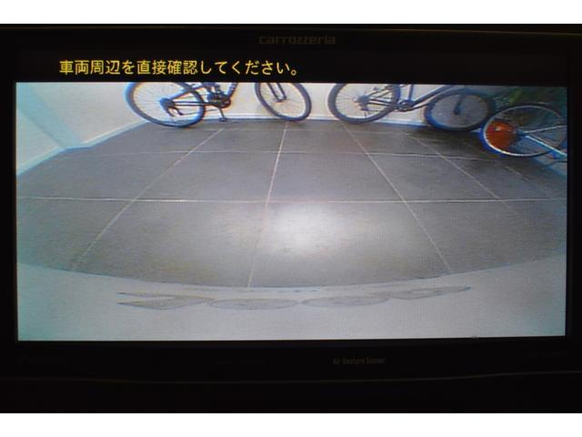 アルティテュード 全国限定50台色 認定中古車保証 レザーシート SDナビ バックカメラ(14枚目)