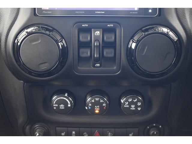 アルティテュード 全国限定50台色 認定中古車保証 レザーシート SDナビ バックカメラ(15枚目)