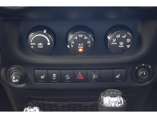 アルティテュード 全国限定50台色 認定中古車保証 レザーシート SDナビ バックカメラ(16枚目)