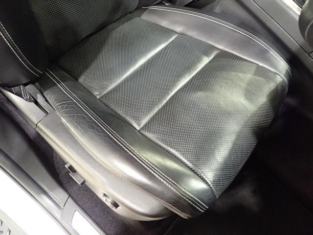 リミテッド 認定中古車保証1年 純正ナビ フルセグ フロントカメラ サイドカメラ バックカメラ レザーシート HIDヘッドライト サイドステップ(14枚目)