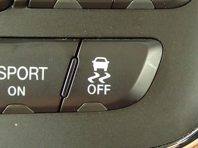 リミテッド 認定中古車保証1年 純正ナビ フルセグ フロントカメラ サイドカメラ バックカメラ レザーシート HIDヘッドライト サイドステップ(50枚目)