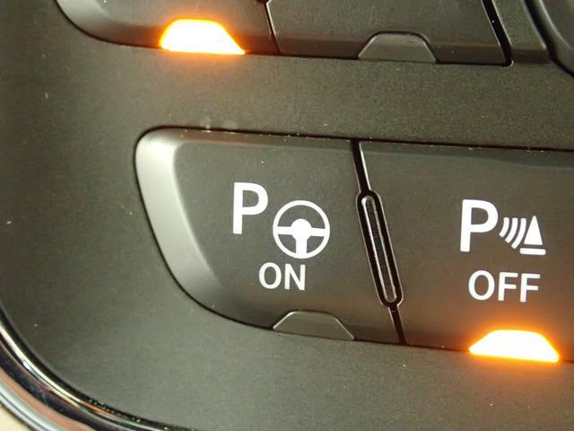 リミテッド 認定中古車保証1年 純正ナビ フルセグ フロントカメラ サイドカメラ バックカメラ レザーシート HIDヘッドライト サイドステップ(56枚目)