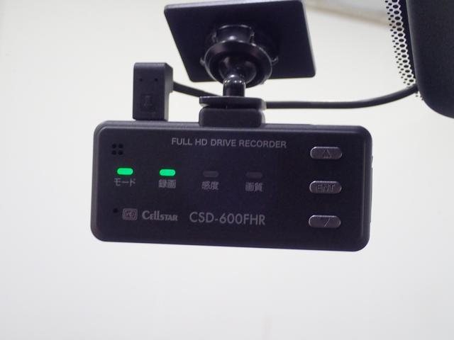 リミテッド 認定中古車保証1年 純正ナビ フルセグ フロントカメラ サイドカメラ バックカメラ レザーシート HIDヘッドライト サイドステップ(62枚目)
