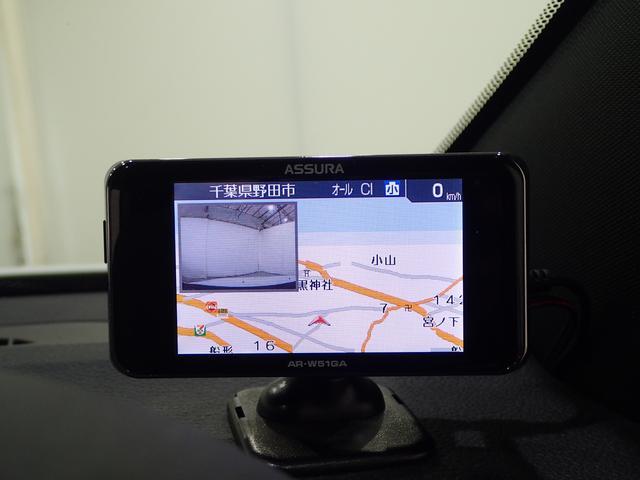 リミテッド 認定中古車保証1年 純正ナビ フルセグ フロントカメラ サイドカメラ バックカメラ レザーシート HIDヘッドライト サイドステップ(72枚目)