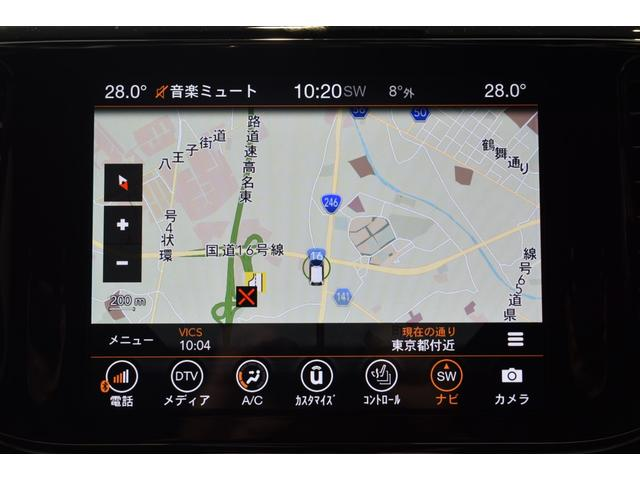 リミテッド 弊社元デモカー 新車保証継承 エアサスペンション AppleCarplay AndoridAuto レザーシート パワーシート シートヒーター シートクーラー ETC アダプティブクルーズコントロール(14枚目)