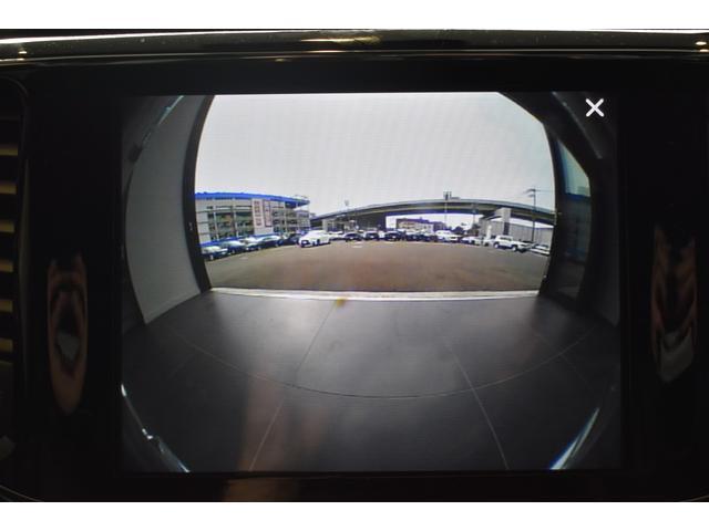 リミテッド 弊社元デモカー 新車保証継承 エアサスペンション AppleCarplay AndoridAuto レザーシート パワーシート シートヒーター シートクーラー ETC アダプティブクルーズコントロール(17枚目)