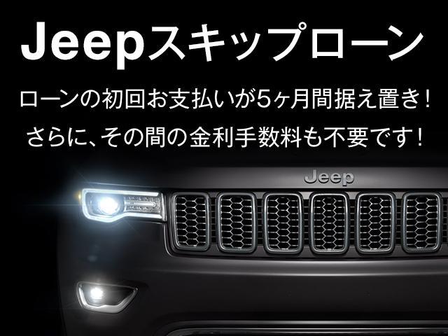 リミテッド 弊社元デモカー 新車保証継承 エアサスペンション AppleCarplay AndoridAuto レザーシート パワーシート シートヒーター シートクーラー ETC アダプティブクルーズコントロール(45枚目)