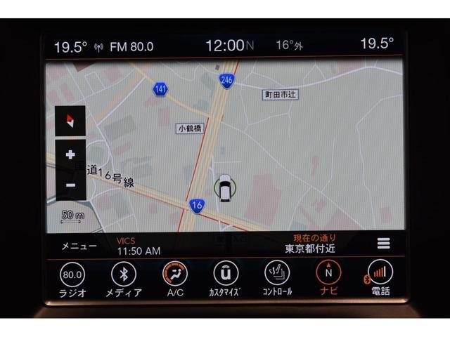 アルティテュード 全国限定135台 HIDヘッドライト LEDフォグライト ハーフレザーシート パワーシート Bluetooth接続 ブラックアクセントJEEPバッジ 純正ブラック20インチAW(15枚目)