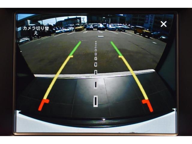 アルティテュード 全国限定135台 HIDヘッドライト LEDフォグライト ハーフレザーシート パワーシート Bluetooth接続 ブラックアクセントJEEPバッジ 純正ブラック20インチAW(16枚目)