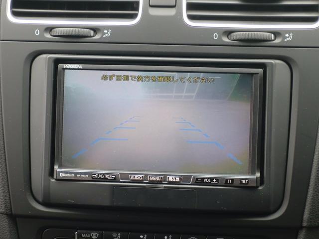 フォルクスワーゲン VW ゴルフ GTI アディダス HDDナビ フルセグ Bカメラ HID