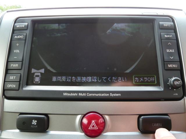 「三菱」「デリカD:5」「ミニバン・ワンボックス」「千葉県」の中古車18
