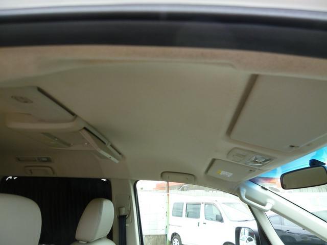 「三菱」「デリカD:5」「ミニバン・ワンボックス」「千葉県」の中古車30